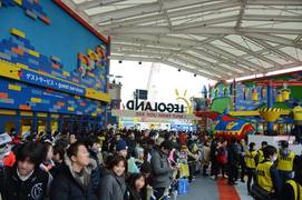 Photo: Entrance of the LEGOLAND japan is crowded.
