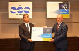 Photo: A commemorative plaque was presented to Mr. Takayuki Kondo, Executive Vice President of the Nagoya Port Authority by Mr. Jan Fransen, Green Award's Executive Director.