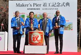 Photo: The guests including Mr. Takashi Kawamura, the mayor of Nagoya City at the groundbreaking ceremony for Maker's Pier